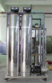 0.5吨纯水设备,配LPC系统的反渗透设备,全自动纯水机