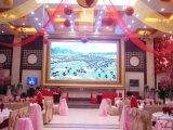 P3.9LED顯示屏,婚慶酒店LED彩屏,500*500mm
