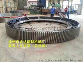 大齿轮 球磨机传动大齿轮
