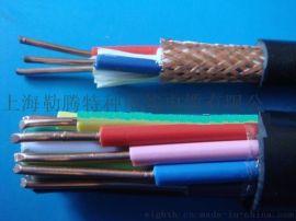 控制电缆KVV/KVVR/KVVRP仪表电缆厂家直销