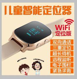 儿童定位手表小孩插卡智能手表学生电话防丢失GPS   追踪