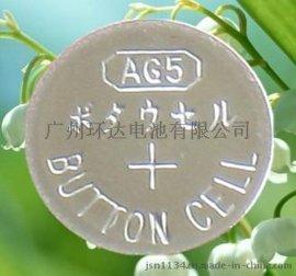 厂家直销LR754/AG5纽扣电池 1.5V环保碱性电池