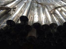 保定不锈钢抛光管 不锈钢焊管