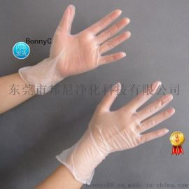 电子业PVC手套、制药业一次性手套、