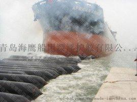 青岛海鹰船用气囊助浮气囊