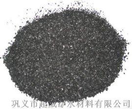 厂家直销 提取黄金用活性炭
