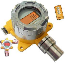 氢气泄漏报**器/氢气检测仪探测器(实验室气瓶柜适用)
