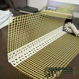 夏博10厘米黄色网格布护角网,塑料护角网批发