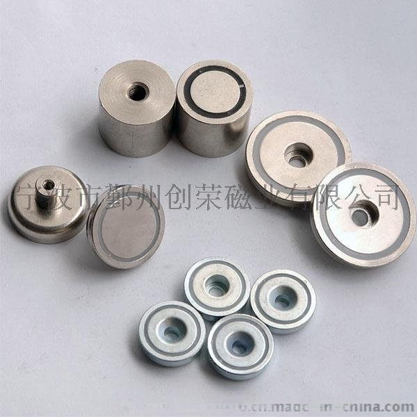 磁性掛鉤磁性標牌永磁體創榮磁業專業製造