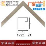 广州PS线条批发高品质创意画框线条、PS发泡相框框条大量供应