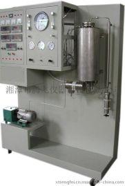催化剂颗粒内扩散实验装置型号:TF-NKS腾飞仪器