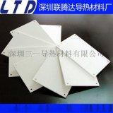 廠家供應高導熱耐高溫氧化鋁陶瓷片