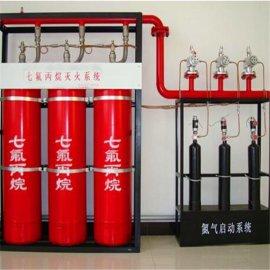 北京七氟丙烷,气溶胶,火探管灭火设备