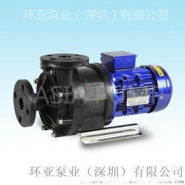 AMX-441 GFRPP材质 无轴封磁力驱动泵浦 磁力泵特点 深圳优质磁力泵