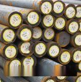 圆钢厂家供应35#圆钢 35号圆棒 各种规格