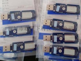 14443A协议USB安卓平板M1卡IC卡模块
