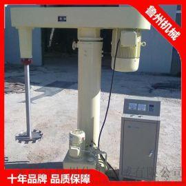 高速升降分散剂/液压高速升降分散机/乳胶漆高速升降分散机