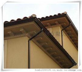 金属铝材别墅落水排水下水系统