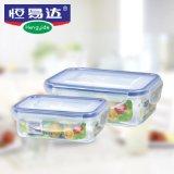 恒易达保鲜盒组合长方形塑料饭盒厨房收纳整理盒套装