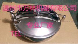 温州厂家供应不锈钢常压人孔