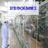 活氧磁性负离子卫生巾贴牌加工 超长防漏专业OEM 卫生巾厂生产G