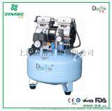 大圣(Dynair)DA5001,静音无油空压机,原子吸收光谱仪配套空压机