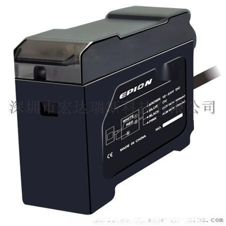 廠家供應BF-100/BF-102光學式通過型光電感測器/光學確認感測器