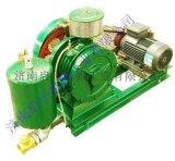 小型污水处理曝气风机(HCC-S)