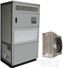 柏朗酒窖空调品牌 地下室酒窖空调 福建酒窖空调