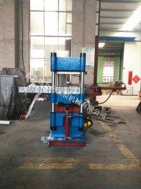 100t柱式自动推拉 化机 柱式带强制开模橡胶 化机 青岛 化机厂家