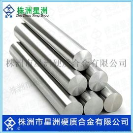 钢结硬质合金 YG8钨钢圆棒 可定制非标合金棒 实心棒