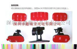 3M双面胶支架/行车记录仪双面胶支架脚垫