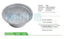 外卖铝箔煲 一次性铝箔饭盒 煲仔饭铝箔碗
