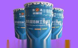 潍坊环氧富锌底漆颜色规格 环氧富锌底漆