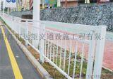 供应阳江山路人行隔离护栏定做厂家 市政护栏加工 阳西交通工程承包