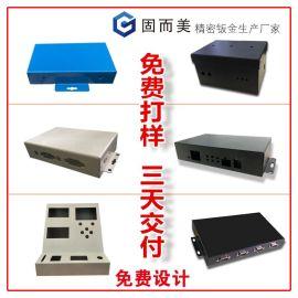 钣金加工外壳 钣金制品厂钣金冲压加工定制 镀锌钢板铁板外壳加工
