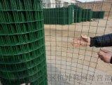 专业生产荷兰网厂家 养殖厂荷兰网 果园防护网铁丝网 圈地护栏网