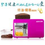 家用全自动小型家庭炸油机 智能电动冷榨亚麻籽热 爱帮 榨油机 紫色