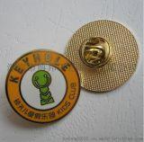 哈尔滨设计制作徽章单位南京高档胸章订做