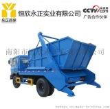 廠家直銷定制國四東風擺臂式垃圾車車廂可卸式垃圾車