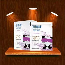 北京澳诚明博视热敷蒸汽眼罩有什么特点?