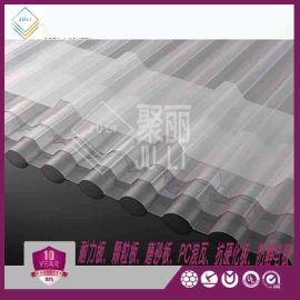 阳光板耐力板PC波浪瓦锁扣阳光板【聚丽板材】