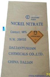 生产出口化工包装袋,定做UN危险品包装袋提供危包商检证