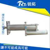 锐拓RTO 气液增压缸 非标准型气缸10T 气动缸 卧式安装 东莞 增压缸厂家