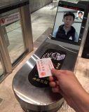 神盾人证合一身份证门禁系统,刷身份证开闸
