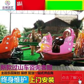 儿童游乐设备过山车,游乐设施哪家好