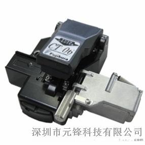 光纖切割刀 Fujikure/藤倉30系列/光纖切割刀CT-06系列光纖切割刀
