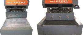 木板刀模激光切割机 纤维板激光刀模切割机