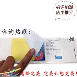 新阿胶糕不干胶贴纸 包装盒袋标签贴纸 瓶贴标签 食品不干胶定做