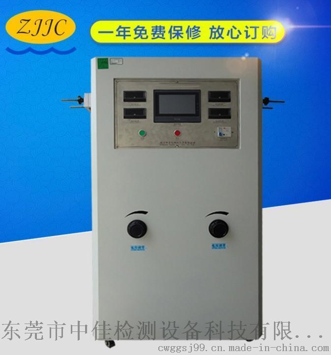 ZJ-DDGJ電動工具耐久性實驗裝置  帶報 裝置